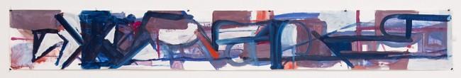 © Johannes Raimann 2012; Mischtechnik auf Tapete; 7x05m